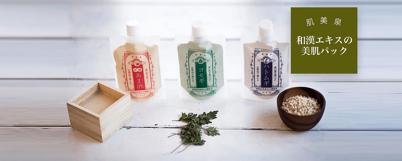 和肌美泉 和漢萃取美肌沖洗式面膜 酒粕艾草薏仁 180g商品描述
