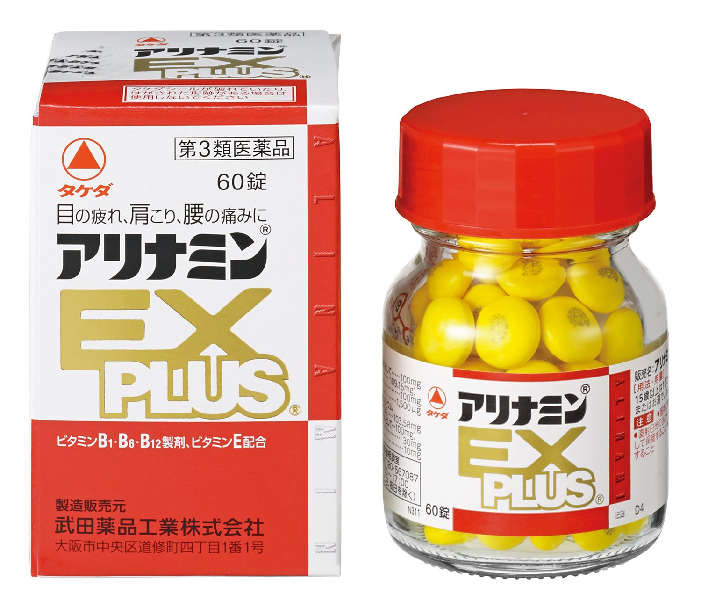武田制药 Alinamin EX Plus 合利他命强效营养补充剂 270片