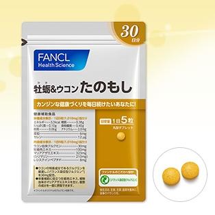 FANCL喝酒必備 護肝支援 幫肝臟排毒 30日/90日商品描述