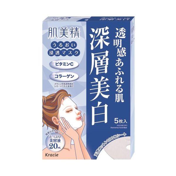 Kracie Japan Hadabisei Facial Mask Clear Whitening 5sheets-detail-image1