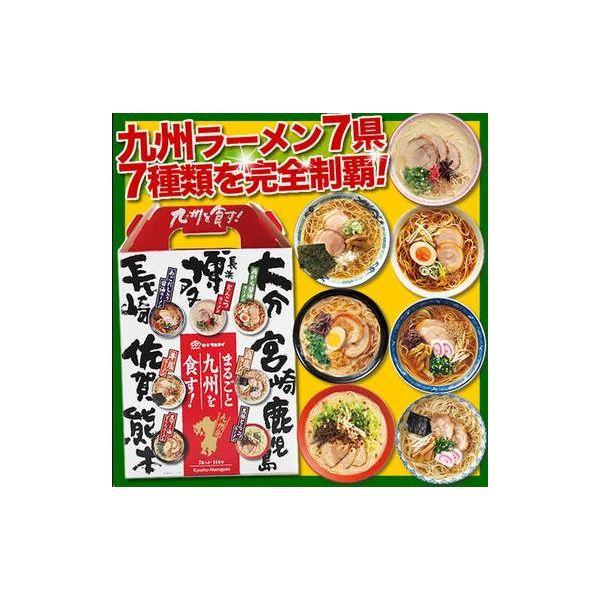 Marutai whole eating Kyushu 7flavors*14bags-detail-image1