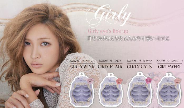 Japanese supermodel false miche bloomin Supernatural false eyelashes 4 pairs into 12 models-detail-image1