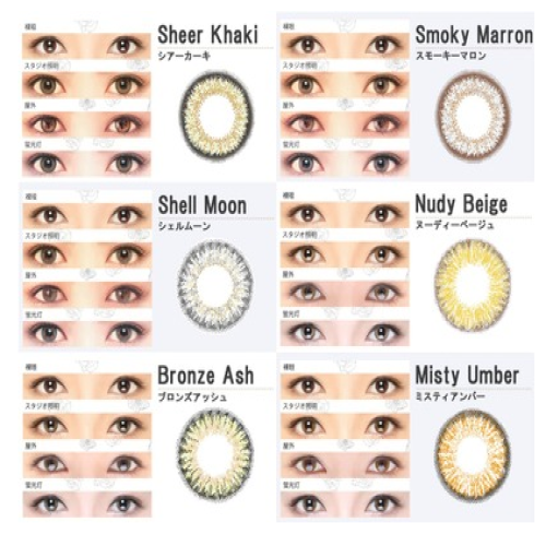miche bloomin day contact lenses 10 pieces-detail-image1
