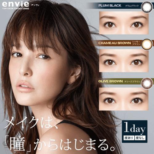 envie 1day color contact lenses 10pieces-detail-image1