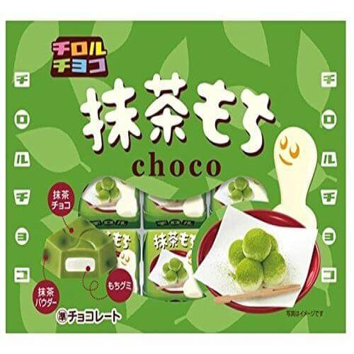 Japan Matsuo rice flour cake rice glutinous rice cake sandwich chocolate-detail-image1
