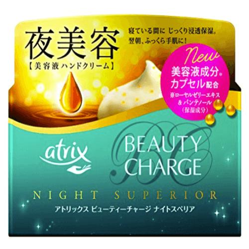 Atrix BEAUTY CHARGE 夜间美容液修护护手霜98g-详情-图片1