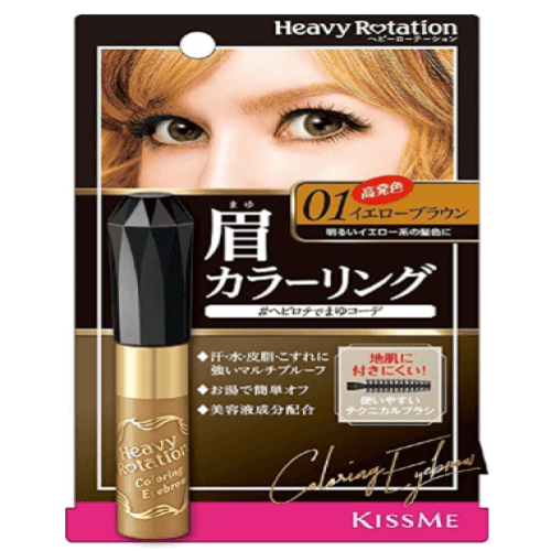 Kiss Me Heavy Rotation Coloring Eyebrow 8g-detail-image1