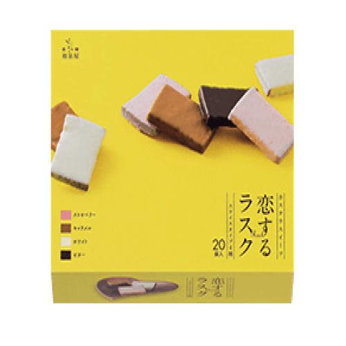 日本长崎和泉屋 恋爱巧克力蛋糕4种口味(薄片型)-详情-图片1