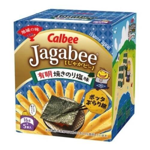 卡乐比jagabee方盒薯条三兄弟 地区限定口味三种 80g-详情-图片1