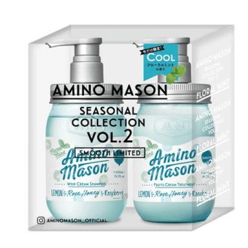Amino Mason牛油果氨基酸洗发护发套装夏日限定薄荷版-详情-图片1