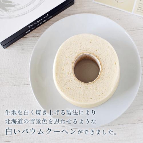 白色恋人TSUMUGI 圆年轮蛋糕白奶油味-详情-图片1