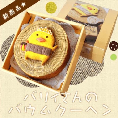 日本 Baryi 新鲜小鸡年轮蛋糕可爱 贺年生日送礼-详情-图片1