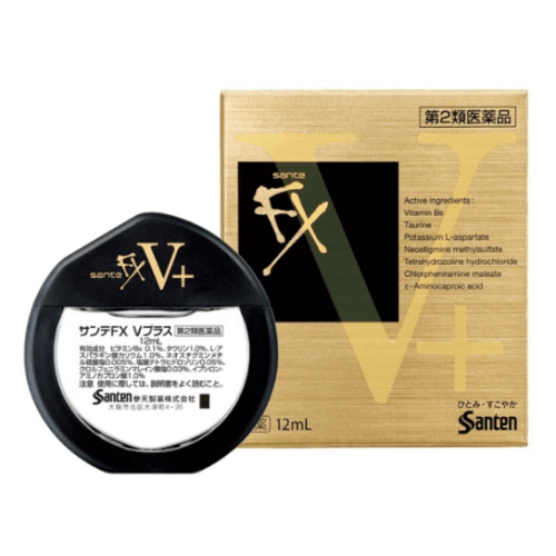 FX Suppress Potion Suppress Inflammation & Bloodshot Eye Care Golden Pack + Vitamin B6-detail-image1