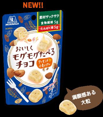 Morinaga low fat chocolate snacks 33g-Canada-Japan Online Shopping - Hommi