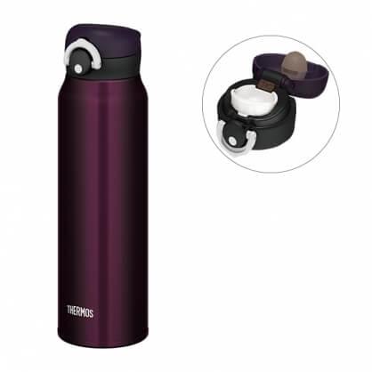 Insulated Shopping Portable Thermos Hommi 750 Online 2 Jnr 750ml Mug Colors Vacuum Japan 53RjAL4q
