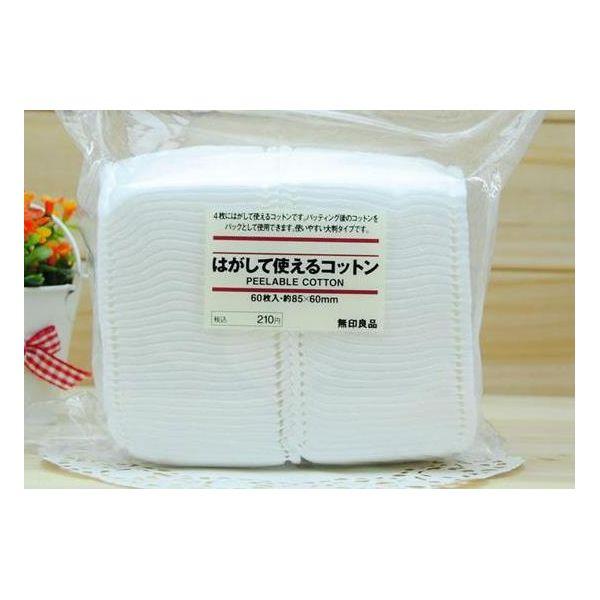 muji  Peelable Cotton 60x85 mm 60pcs-detail-image1