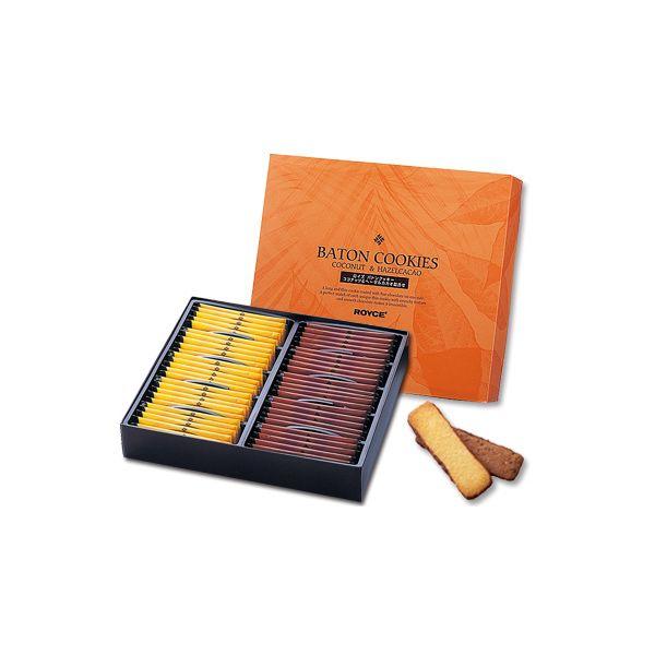 北海道ROYCE 榛子|椰子巧克力曲奇混合礼盒50枚入-详情-图片1