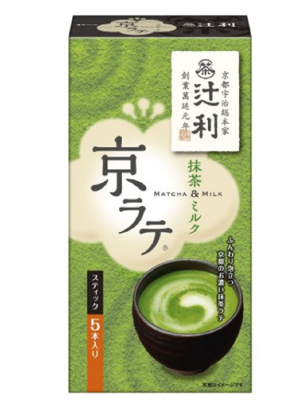 Matcha Milk Green Tea Milk Powder Tsujiri Kyoto Latte 5 Stick -detail-image1