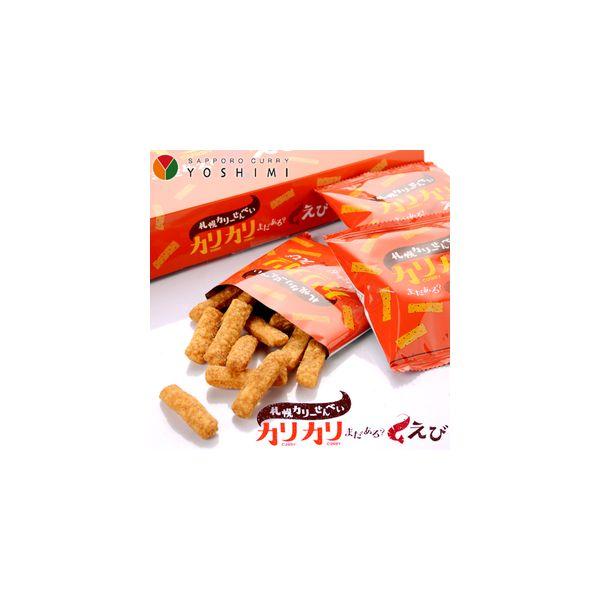 Yoshimi Sapporo Curry Rice Cracker/Shrimp-detail-image1