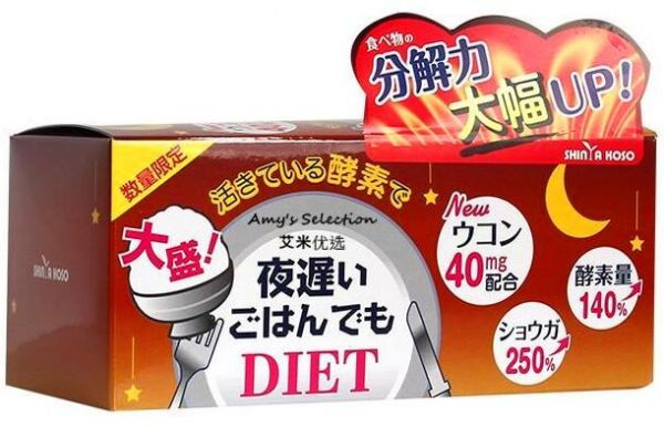 ORIHIRO NIGHT DIET Diet generous helping even in night late rice and (30 packages) -detail-image1