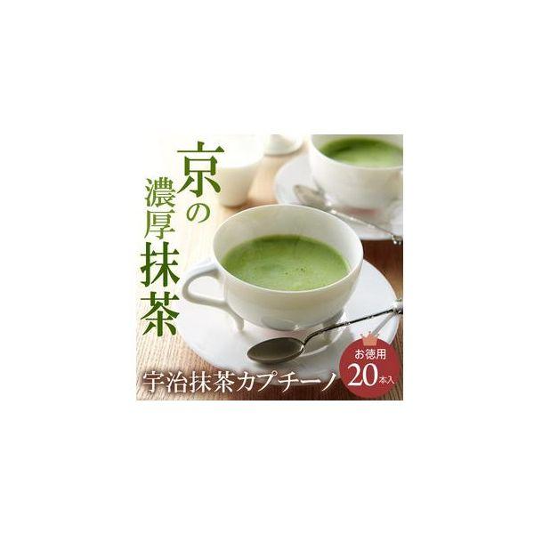 京都名产 伊藤久右卫门 宇治抹茶卡布奇诺20支装-详情-图片1