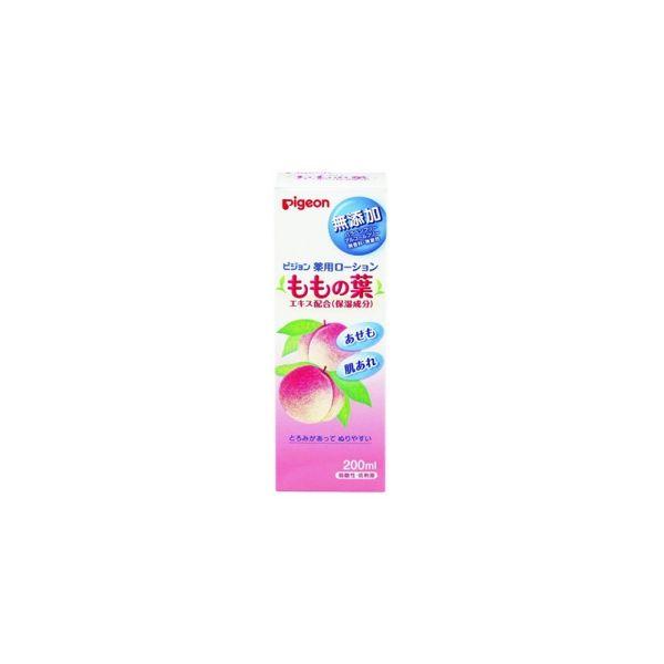 贝亲桃子叶药用液体痱子粉 可作保湿润肤液 200ml-详情-图片1