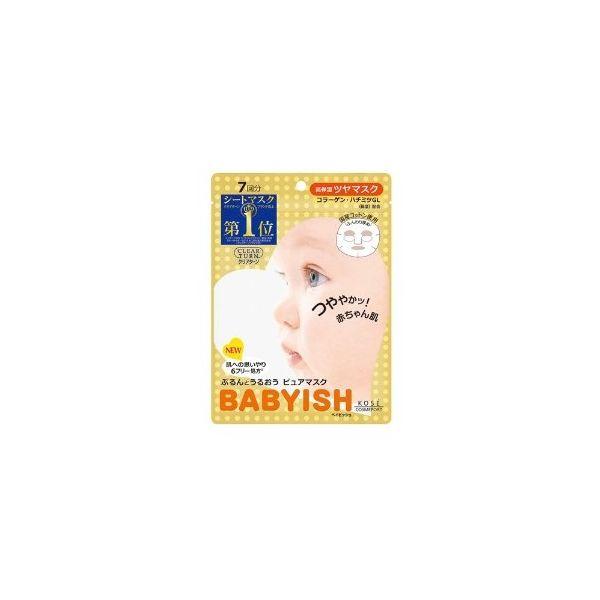 KOSE高丝 babyish婴儿肌抗敏 滋润保湿美白面膜7片-詳情-圖片1
