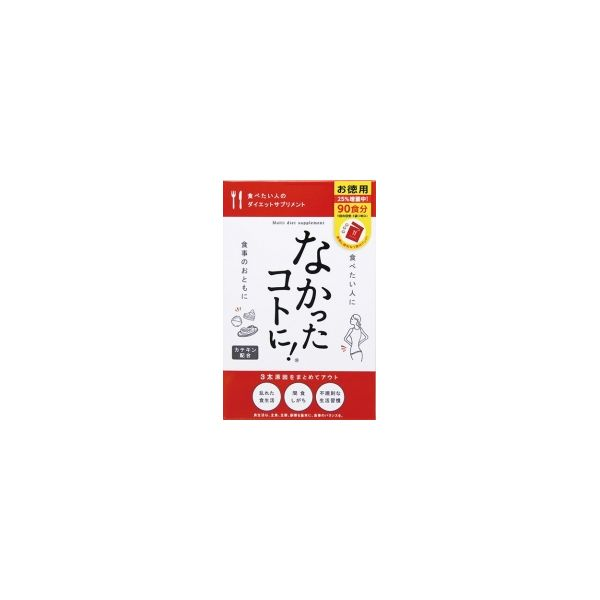 Calorie control lose weight 90package-detail-image1