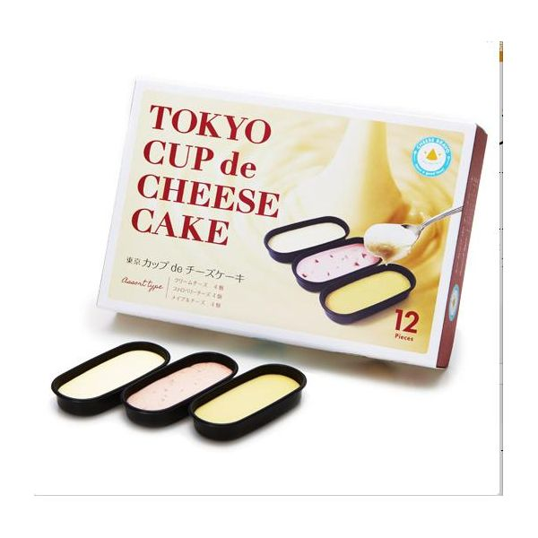 D&N TOKYO CUP  Cheese Cake-detail-image1