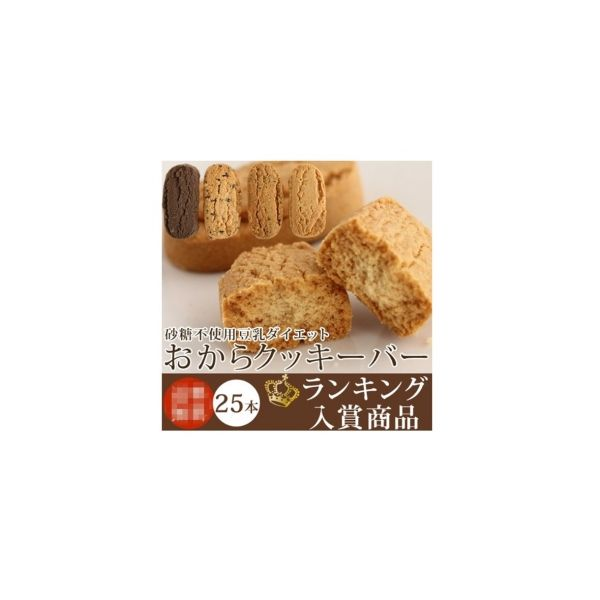 Shinrindo Diet biscuits-detail-image1