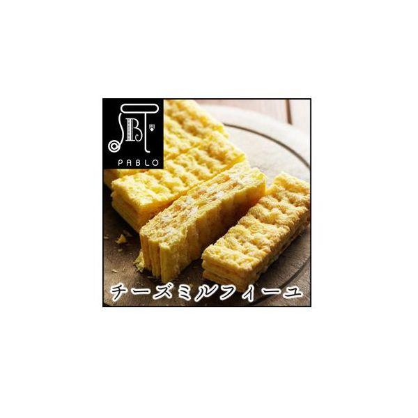 Osaka, Japan Pablo Napoleon cheese cake-detail-image1
