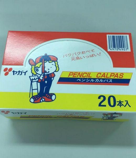 Yagai Pencil Calpas 20pcs-detail-image1
