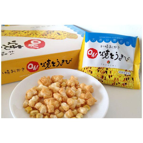 Yoshimi Corn Crisp -detail-image1