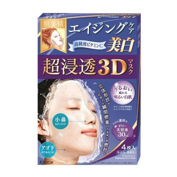 KRACIE Hadabisei Super Moisturizing 3D Facial Mask Brightening Sheets, 4 Count-detail-image1