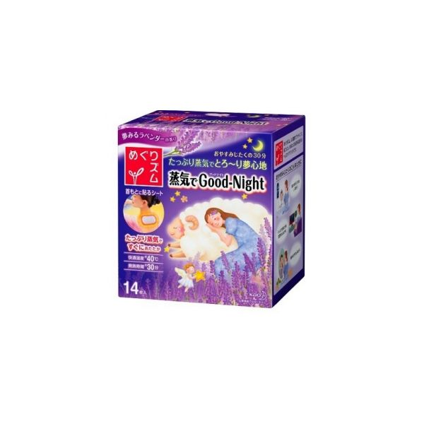 Kao Megurism Steam Good-Night Body Sheet 1box, 12pcs-detail-image1
