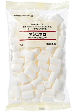 MUJI marshmallows -detail-image1