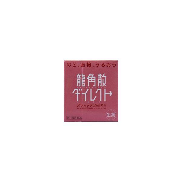Ryukakusan Direct, Sore throat remedy with herbal granulated powder 16pcs-detail-image1