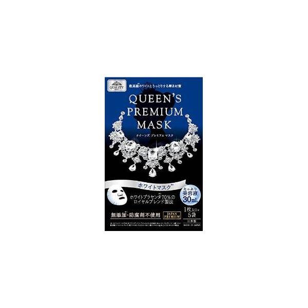 quality first新品钻石女王面膜5枚装-详情-图片1