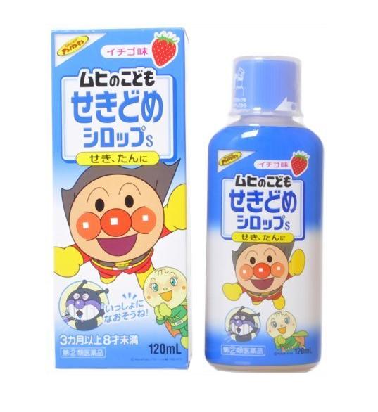 池田模范堂 MUHI 面包超人婴儿止咳糖浆咳嗽水-详情-图片1