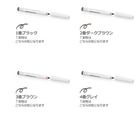 Shiseido Eyebrow Pencil 1.2g -detail-image1