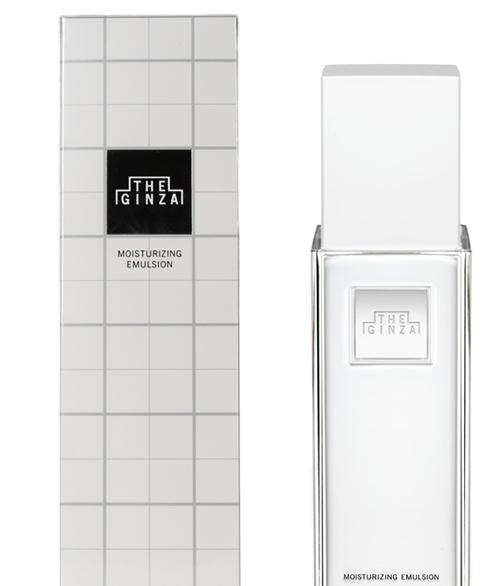 資生堂頂級THE GINZA貴婦深層護理乳液150g商品描述