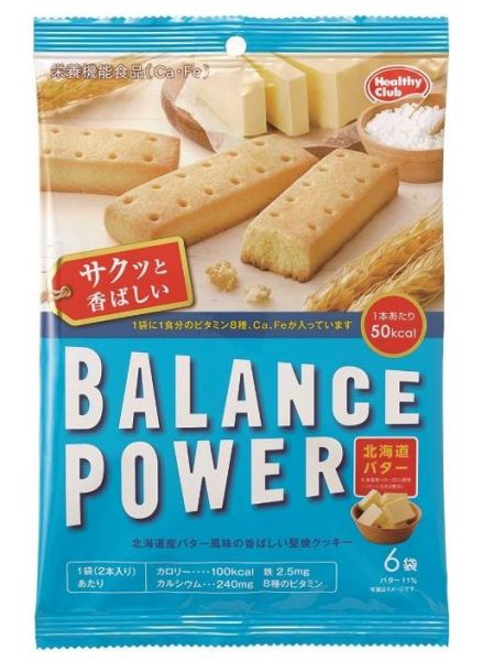 balance power Meal nutrition slimming biscuit-detail-image1