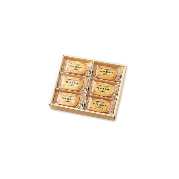北海道限定札幌農学校牛奶饼干24枚装-详情-图片1