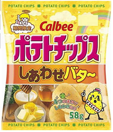 Calbee Potato chips Honey butter/Plain/ French Salad-detail-image1