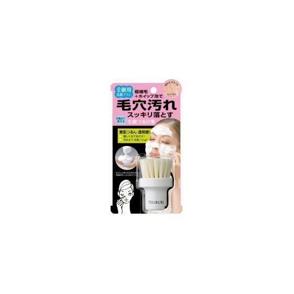 TSURURI洁面刷毛穴清洁刷/洁面刷/洗脸刷 清除毛孔去黑头和角质-详情-图片1