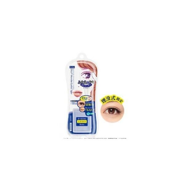 D-up Wonder Eyelid Tape Extra整形隐形DIY双眼皮贴布两种D.U.P/DUP120枚-detail-image1
