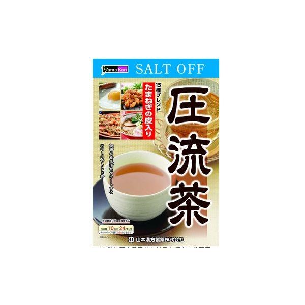 山本汉方 压流茶 高压群体的福音10gX24包-详情-图片1