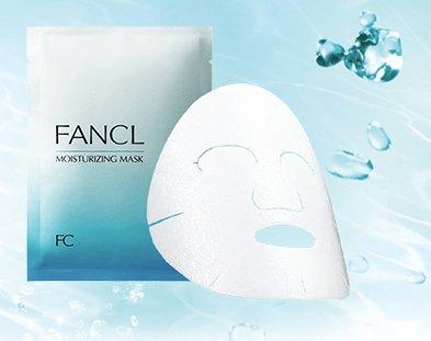 FANCL盈潤細致精華面膜6枚商品描述