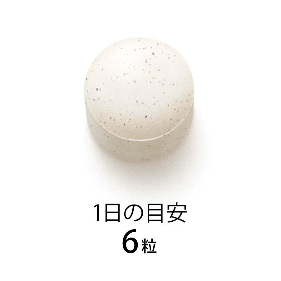 FANCL 美肌膠原蛋白片 HTC骨膠原顆粒 30日/90日商品描述