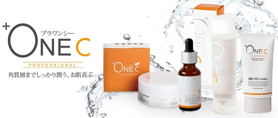 +ONEC BB+CC霜 保湿亮白遮瑕防晒粉底 孕妇可用 SPF50+PA++商品描述